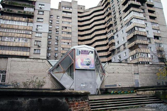 Продам 3+1 ком. квартиру по ул. Савкина 4 ж/м Красный камень