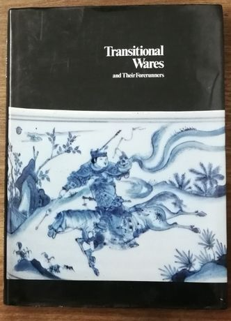 transitioanal wares and their fore runners