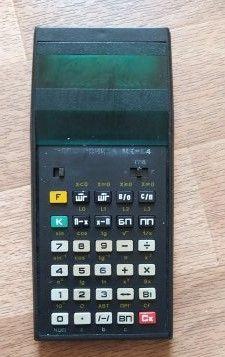 Антиквариат первый калькулятор