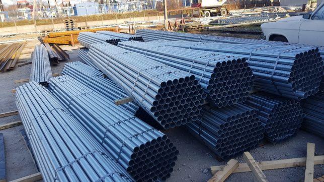Fi 48,3x2,0mm 1 1/2'' Rury ocynk słupki ogrodzenie L 7 m