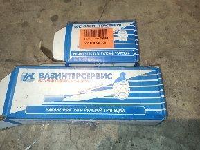 Наконечник тяги рулевой ВАЗ 2101