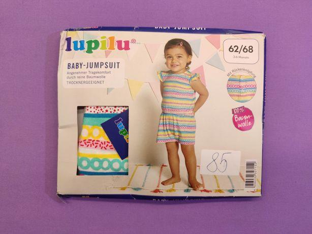 Детская одежда сток опт вес Lupilu