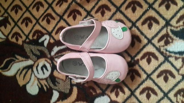 Туфли для маленькой леди