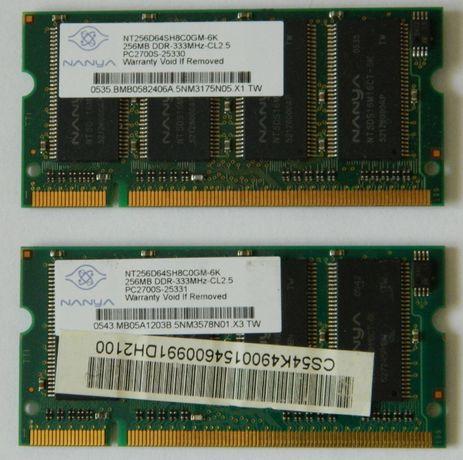 Память DDR 256MB 333MHz