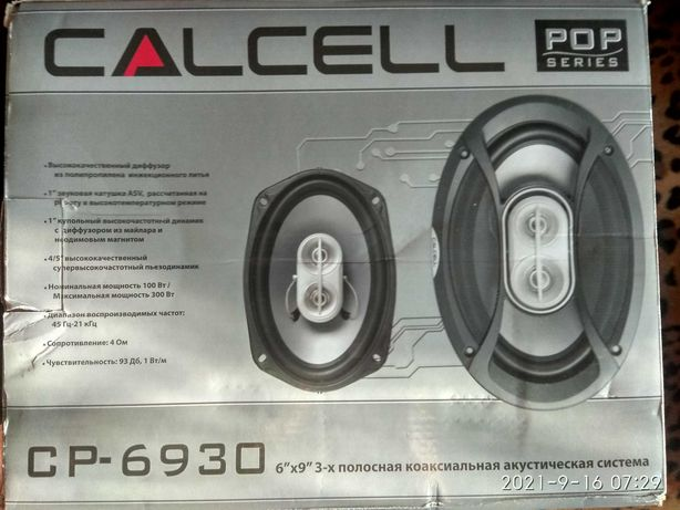 авто аккустика CALCELL