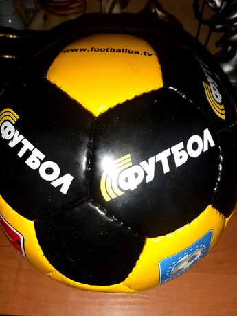 Продаёться  футбольный мяч