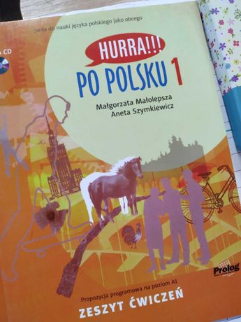 Робочий зошит з польської мови