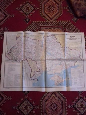 карта автомобильных дорог Украинской ССР 1985