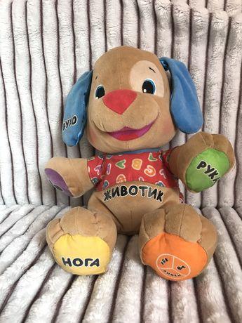 Интерактивная игрушка щенок Фишер Прайс