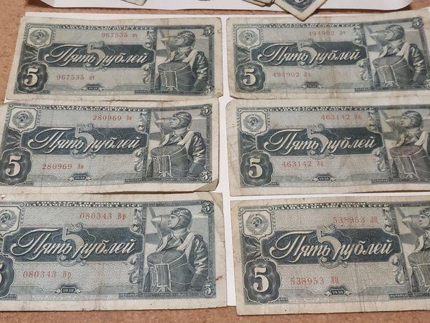 боны деньги банкноты