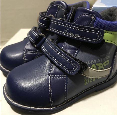Ботиночки Tom.m