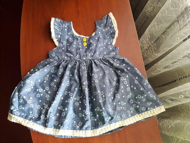 Платье детское на девочку до 1 года Новое Хлопок 100%