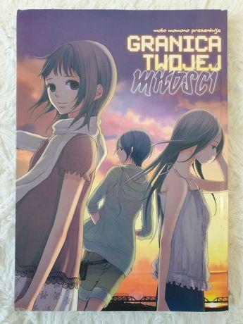 manga Granica Twojej Miłości yuri