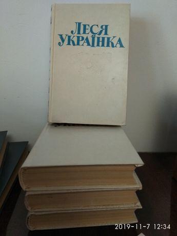 Книги Леся Українка