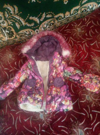 Дитячий світ, куртка дитяча
