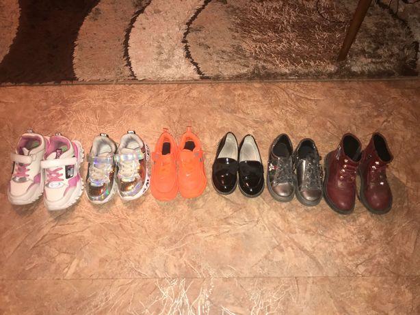 Продам кроссовки, туфли,ботинки