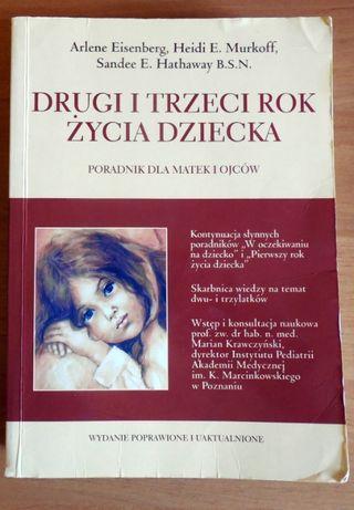 Książka Drugi i trzeci rok życia dziecka, Heidi E. Murkoff