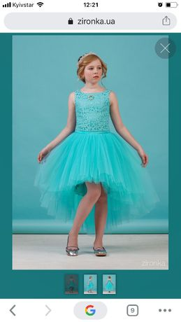 Нарядное платье 116 см