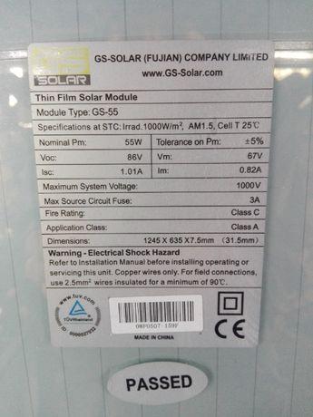 Panele fotowoltaiczne amorficzne GS-55