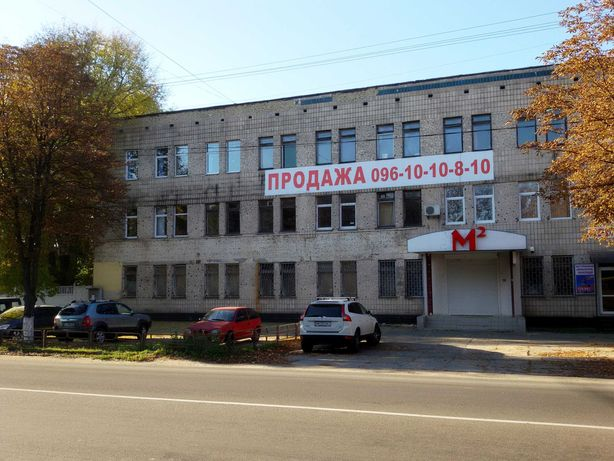 Продажа офисного здания 1877,1 кв.м., ул. Красовского, Бровары