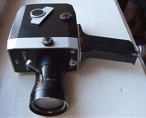 Кинокамера Кварц 1х8С-2. Отличное сост.