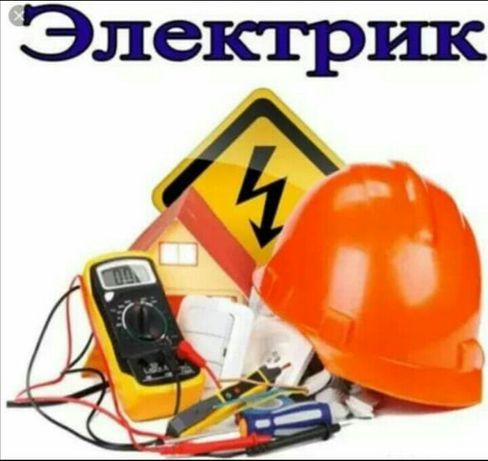Электрик, электромонтаж, не дорого, качественно.