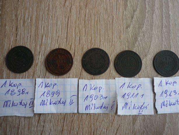 Monety 1 kopiejka  5 szt . Mikołaj II carska Rosja .