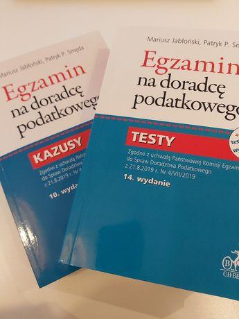 Egzamin na doradce podatkowego - testy i kazusy C.H.BECK