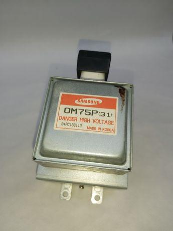 Магнетрон СВЧ Samsung OM75P(31) (ORIGINAL)