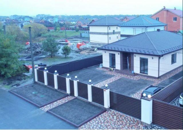 Без комиссии! Продается дом 190м2 с ремонтом+ терраса 35м2 с.Гатное
