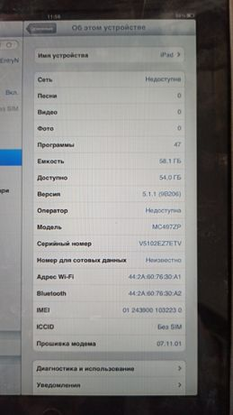 iPad 1 64gb 3g продам