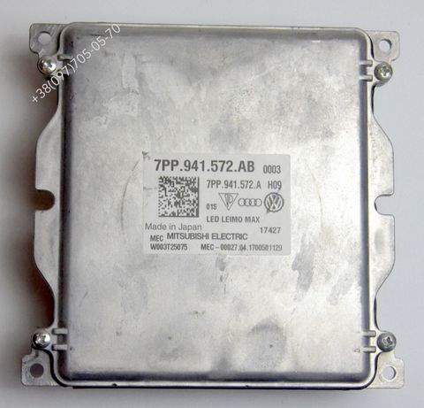 LED модуль фары 7PP.941.572.AB A4 Passat Q7 Magotan Tiguan Cayenne