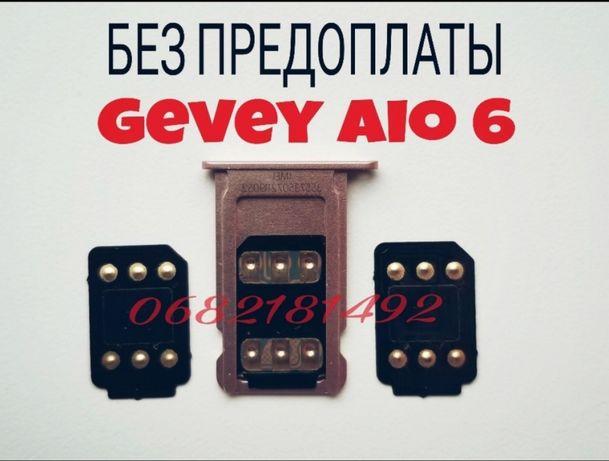 РАБОТАЕТ r-sim Gevey aio 6 iphone SE,5s,6,6s+,7,7+,8,X,Xr,Xs Max,11pro