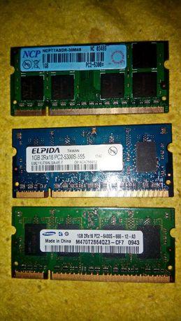Продам оперативную память DDR 2 1Gb 3 штуки