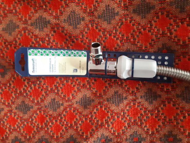 Nowy wąż do gazu ARMATURA - elastyczny szybkozłącze kuchenki 100cm