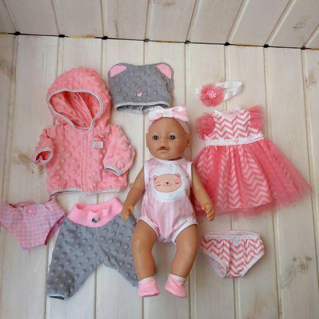 На подарок! Одежда для куклы Беби Борн Baby Born пупса ростом 42-44см
