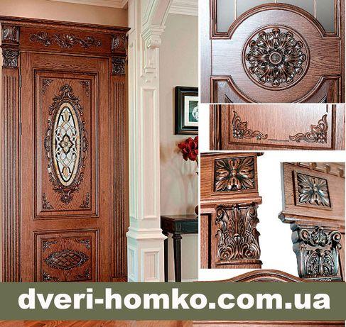 Двері вхідні, міжкімнатні , панелі, меблі