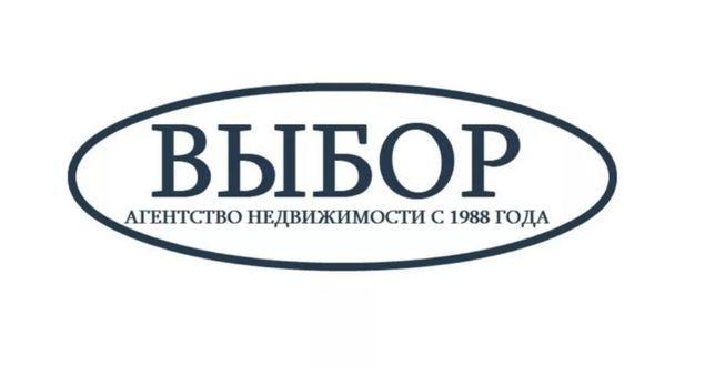 """Агентство недвижимости """"ВЫБОР"""", Каховка"""