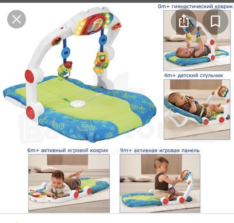 Baby trainer / ginasio