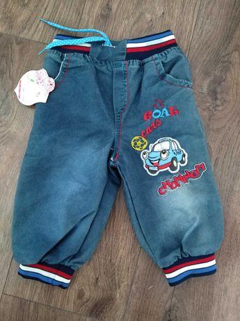 Nowe spodnie dla chłopca