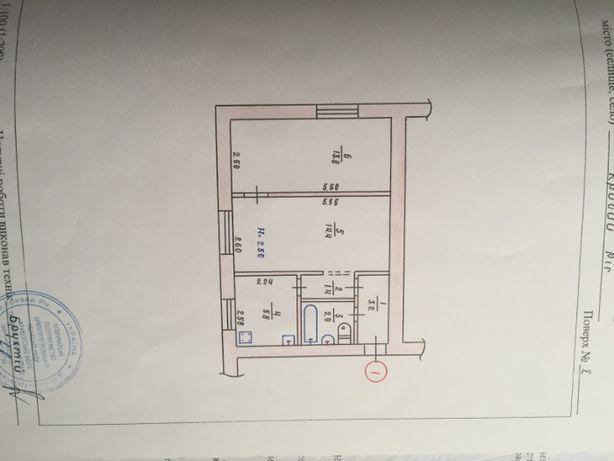 Продам 2-ух комнатную квартиру в Центрально-городском районе
