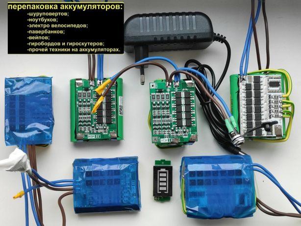 Перепаковка аккумуляторов шуруповерта на литиевые батареи 18650