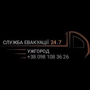 Евакуатор Эвакуатор 24.7 Ужгород