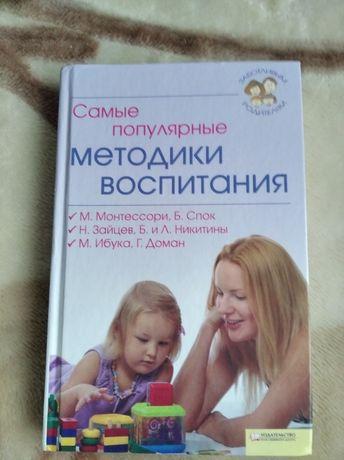 Книги для читання