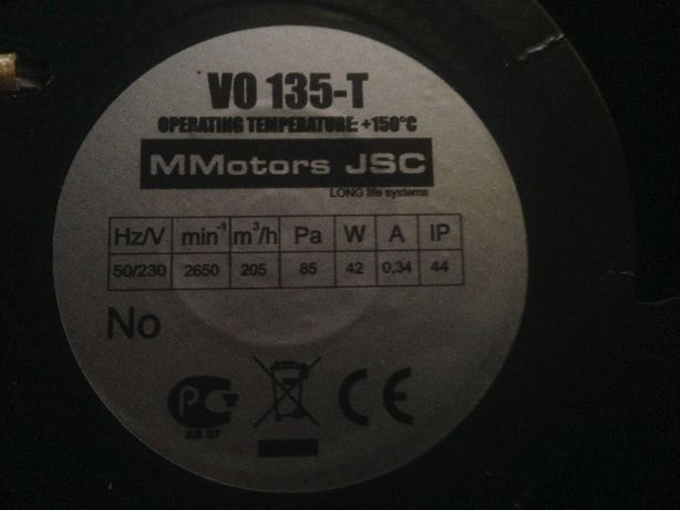 Вентилятор для сауны, бани MMotors JSC VO 135 T, обмен