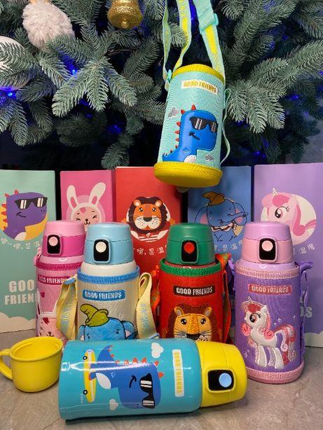Дитячий термос з трубочкою термо пляшечка малюків подарунок вакуумна