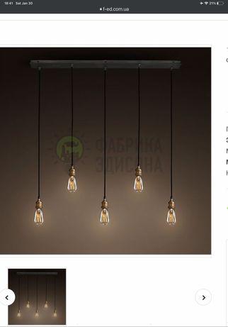 Loft style 5 lamps