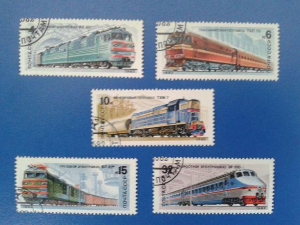 Марки - паровозы, тепловозы и электровозы, транспорт, СССР, 1982, 5 шт