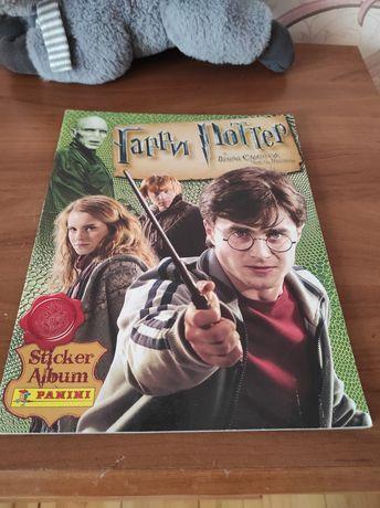 Журнал про Гаррі Потера