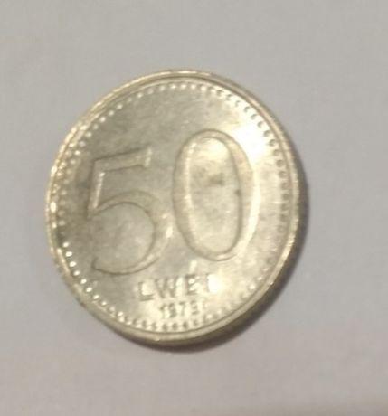 Moeda de Angola – 50 Lwei (50 cêntimos de Kwanza) - 1979